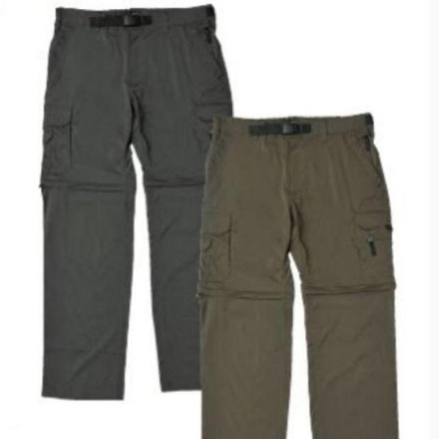 [yuuhqu] Ike Bahar BC Clothing 男兩段式休閒長褲