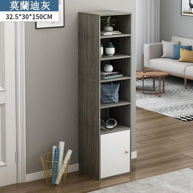 【E家工廠】五層置物櫃帶一門 玄關收納櫃 木櫃 置物櫃 萬用收納櫃 書櫃 收納雜誌置物 展示櫃 DIY組裝