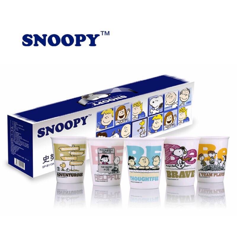 【Snoopy史努比】悅活陶瓷水杯五入組