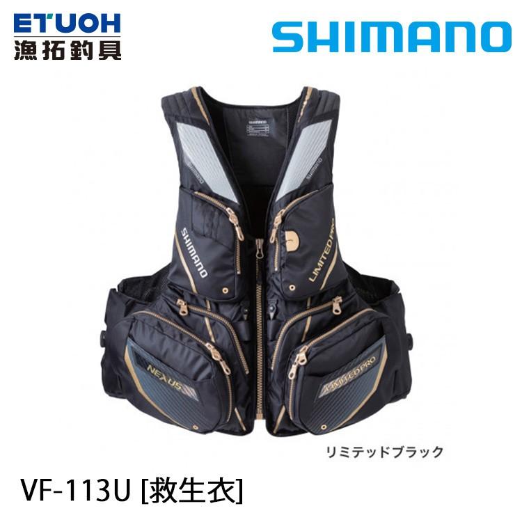 SHIMANO VF-113U #黑 [漁拓釣具] [救生衣]
