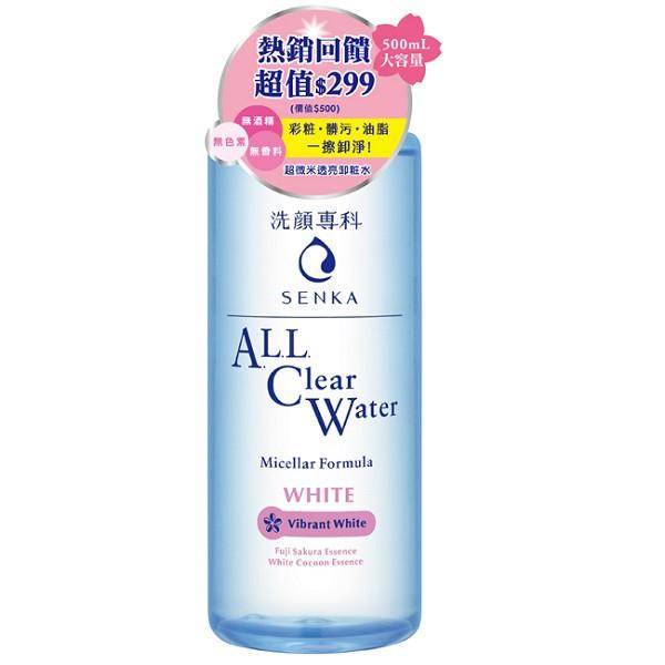 洗顏專科超微米透亮卸粧水_加大版 500ml【康是美】