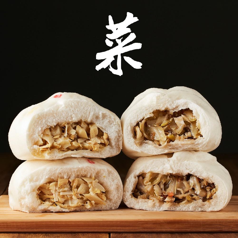 打包吃菜組合(5入/袋)
