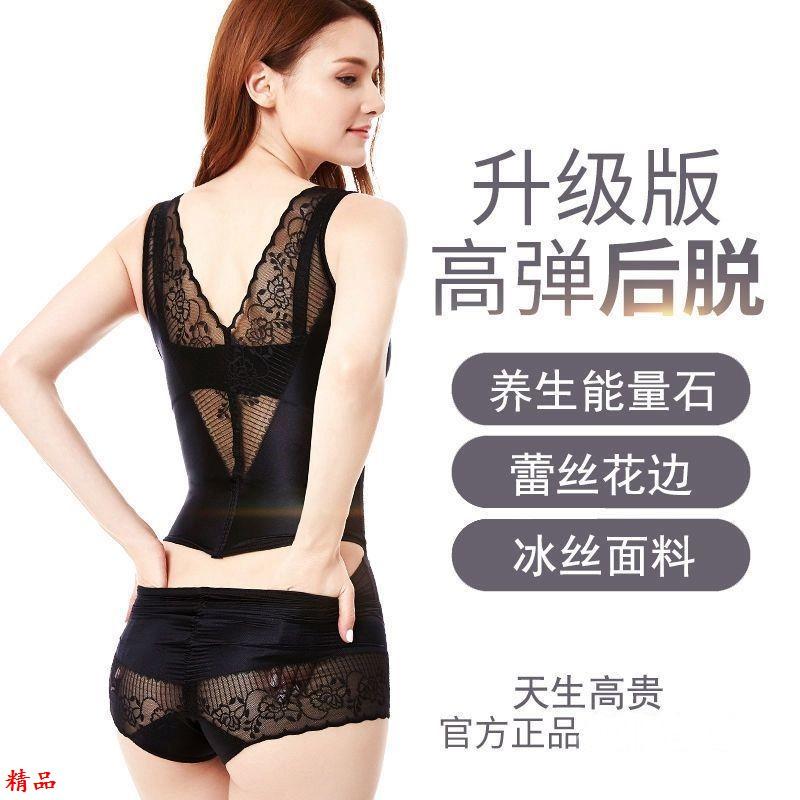 正品萊雅美人計后脫式美體塑身燃脂減肥收腹提臀束腰連體塑身衣