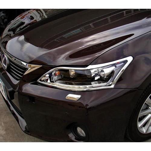 【JR 佳睿精品】2011-2017 Lexus CT系列 CT200h 鍍鉻大燈框 頭燈框 電鍍 改裝 台灣製