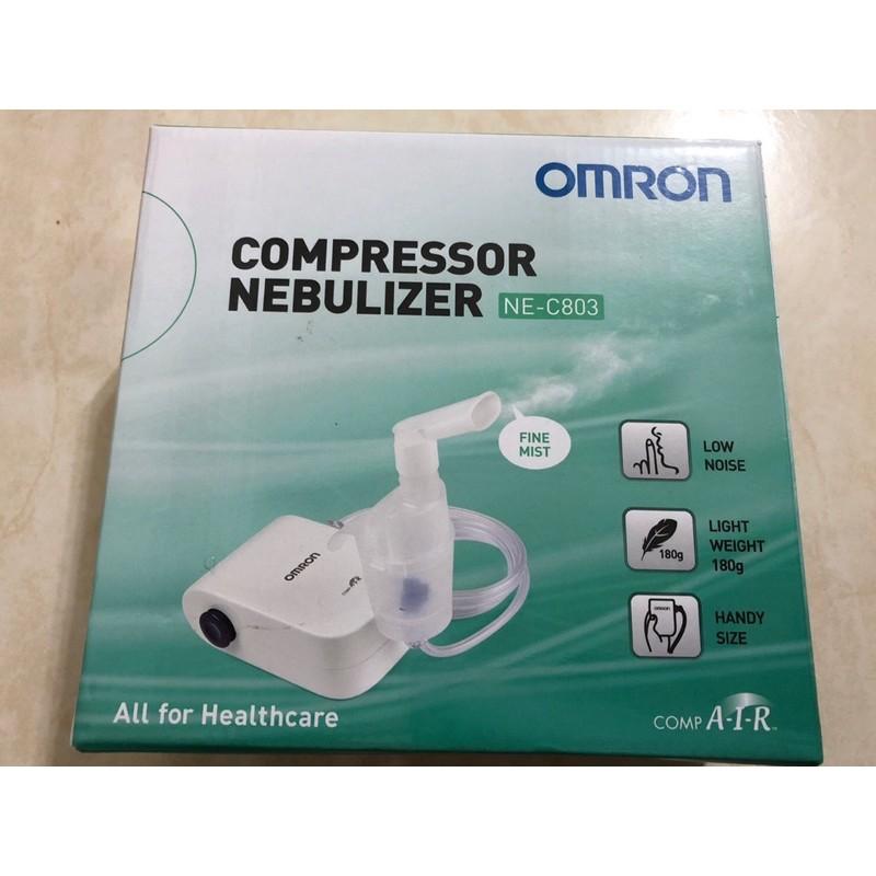 OMRON歐姆龍治療噴霧器/蒸鼻機