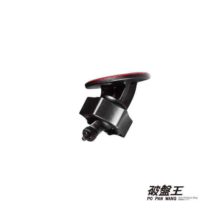 破盤王 台南 螺絲型 行車紀錄器【3M 黏貼式支架】全視線 CA3300 征服者 雷達眼 G-698 C36