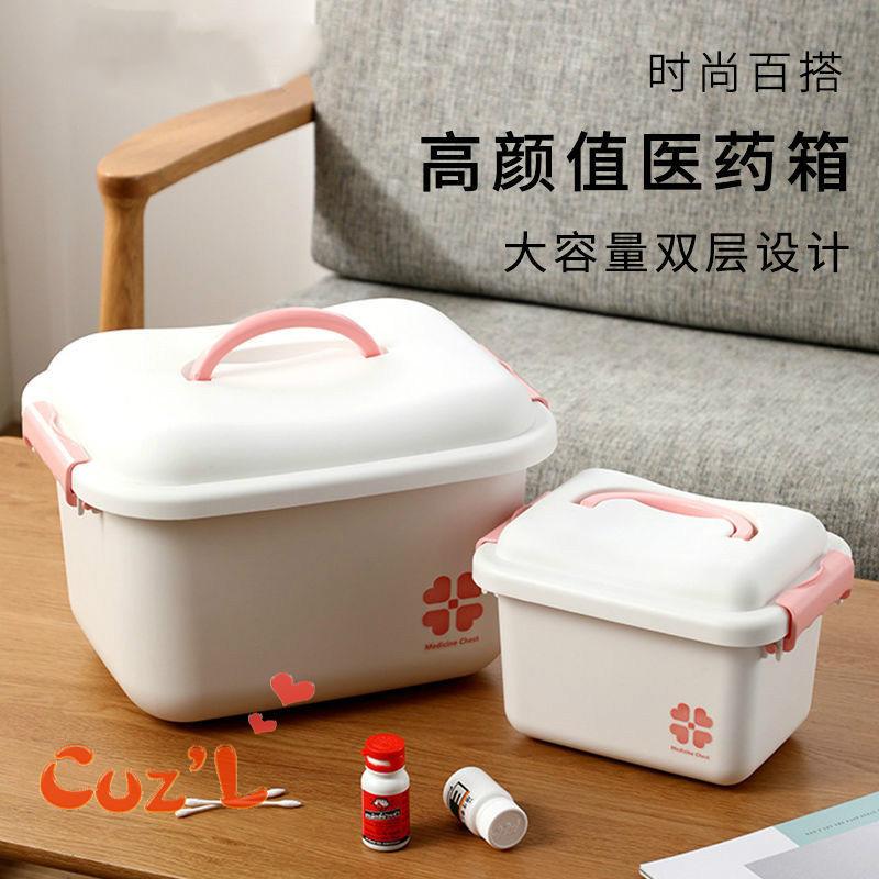 Cuz.L 藥箱 家庭裝兒童醫療箱 全套藥物收納盒 小醫用箱應急 大號醫藥箱家用