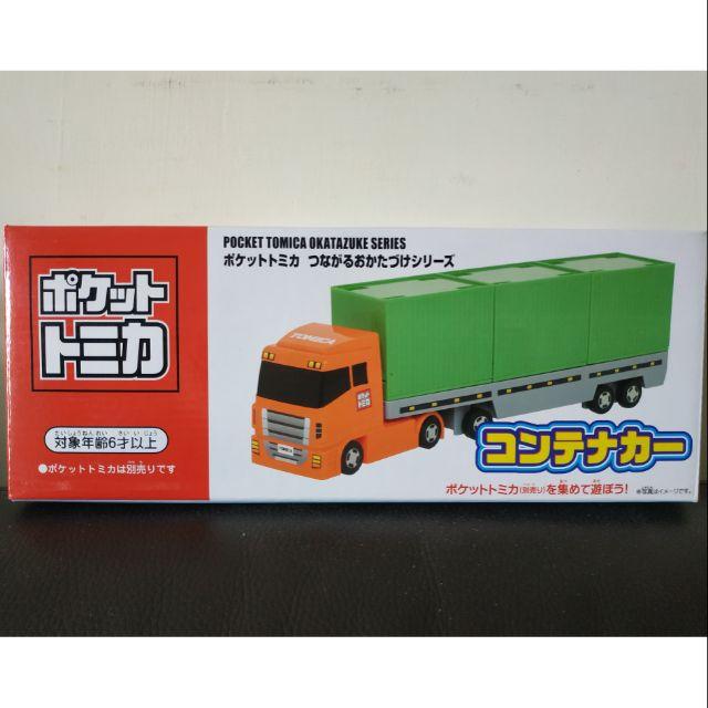 日空 景品 TOMICA 多美 可收納6台車 貨車 卡車 貨櫃車 收納貨車
