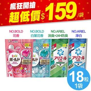 日本 P&G 寶僑 二代新包裝 雙倍洗衣凝膠球 補充包18入/ 48入 臺南市