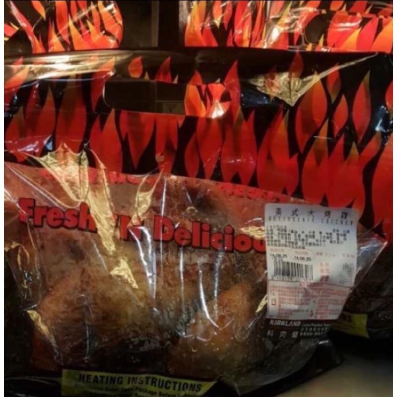[美化小舖]好市多代購 每天新鮮現烤 美式大烤雞/烤全雞