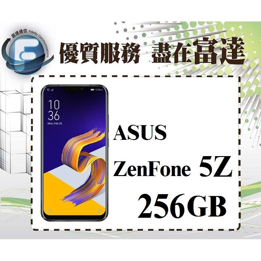 台南『富達通信』ASUS ZenFone 5Z 256GB/ZS620KL/4G雙卡/指紋辨識【門市自取價】