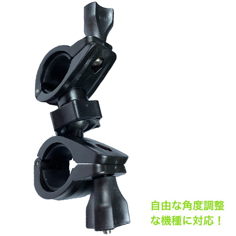 mio MiVue M658 Plus M580 carscam spr-2 s2鐵金剛王減震固定座行車紀錄器固定架車架