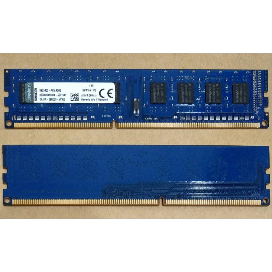 金士頓/創見/威剛/美光/十銓 DDR3 1600/1333 2G 記憶體 - 原廠終生保固