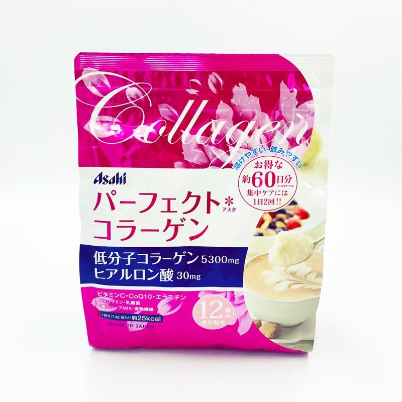 [yuki嘟代購小舖]日本Asahi朝日低分子膠原蛋白粉添加玻尿酸Q10.桃粉60天補充包(附湯匙)