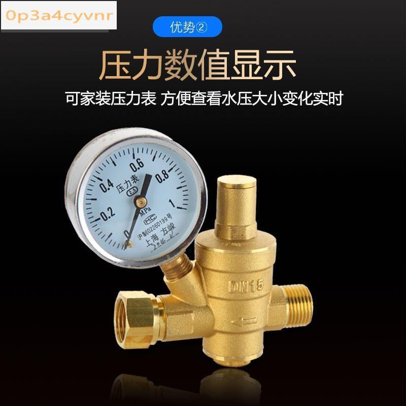迪AUR007 4分加厚活接自來水管道減壓閥穩壓閥凈水器熱水器減壓閥配壓力表0p3a4cyvnr