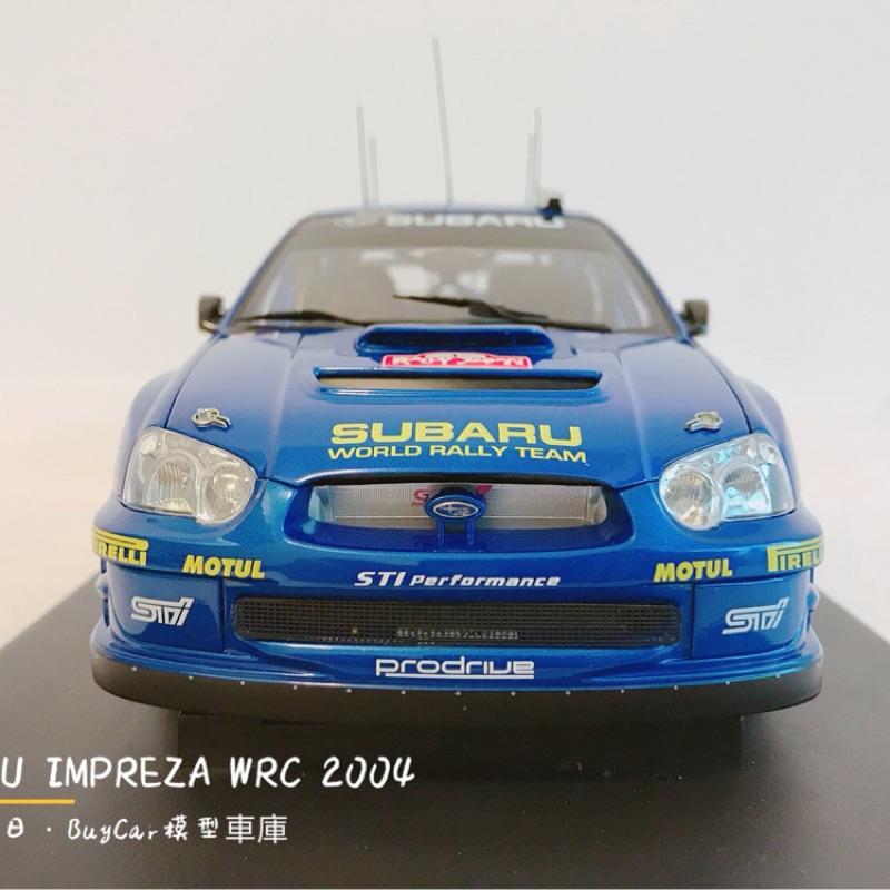 🙋🏻♂️BuyCar模型車庫 1:18 Subaru Impreza WRC 2004 模型車