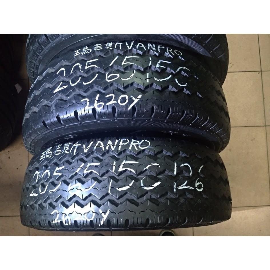 205 65 R 15 C 瑪吉斯 VANPRO 休旅車 落地 載重胎 貨車胎 客貨胎 耐重胎 一輪2000元
