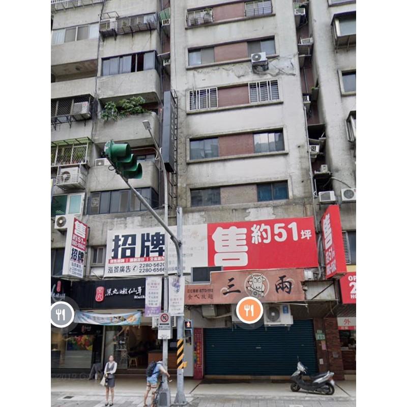 廣告牆出租 大安區 正大馬路邊 復興南路上 忠孝復興 微風SOGO 商業用 辦公室 台北市 頂讓