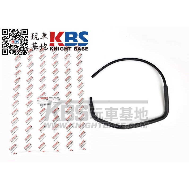 【玩車基地】YAMAHA R15 V3 副水箱水管 BK7-F1817-00 原廠零件