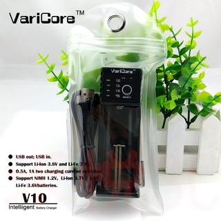 【禾悅】V10萬能鋰電池充電器 18650充電器 可充1.2V/ 3.2V/ 3.7V/ 3.8V磷酸鐵鋰電池 鎳氫電池充電器 屏東縣