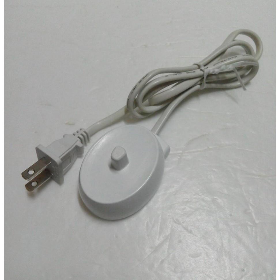 Braun 德國百靈 3757 電動牙刷充電器 德製原廠感應式充電座 AC100V-0.9W~