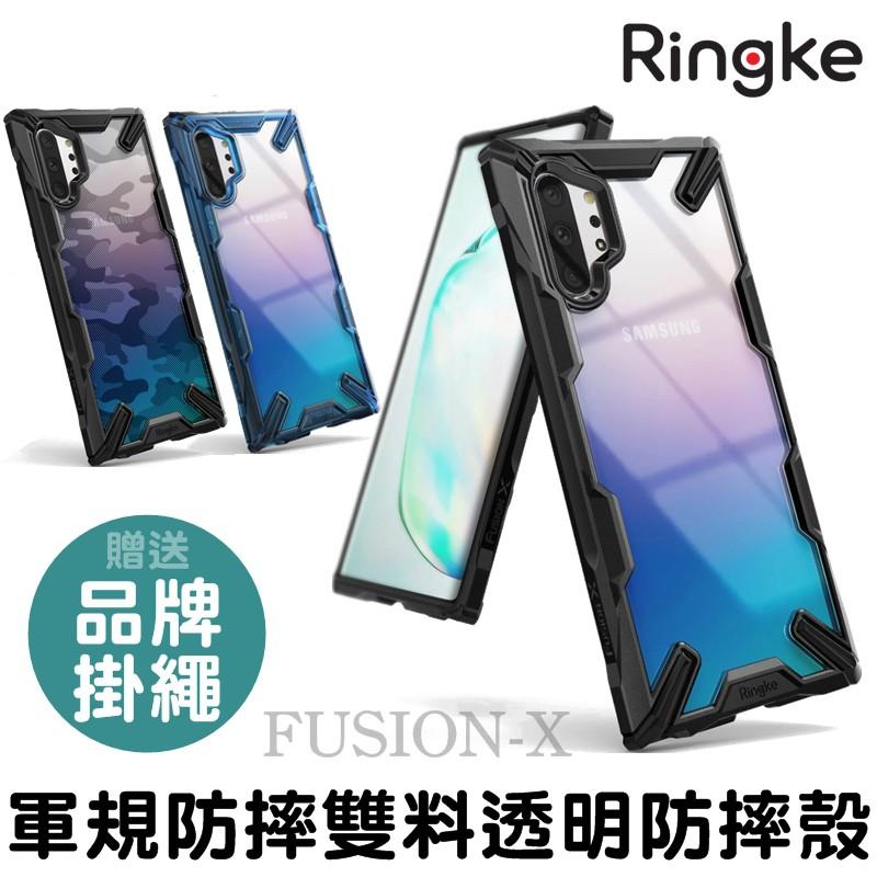 Ringke Fusion-X Note10 Plus 透明版/迷彩版 軍規防摔殼 保護套 保護殼 透明殼 防摔手機殼