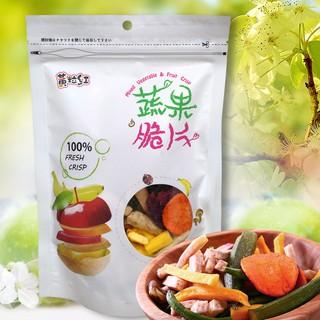 【黃粒紅】綜合蔬果脆片(150g/ 包) 雲林縣