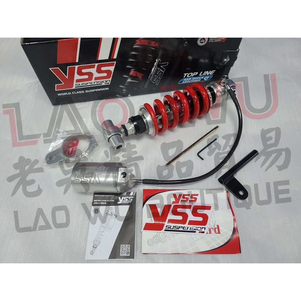 YZF-R3 MT-03 YSS G-SPORT 氣瓶 懸吊 後懸吊 避震器 後避震