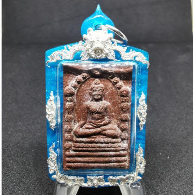 阿贊坤潘 佛曆2530年「巔峯一期帕菩達洗雲佛祖」盔甲拉胡版本