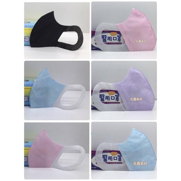 醫療級 順易利 印花素面款 成人/幼幼/兒童立體口罩 (50入裝)醫用口罩 兒童口罩 幼幼口罩 3D口罩 小孩口罩 立體