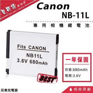 Canon IXUS 265 HS 145 155 160 185 190 125HS 240HS 鋰電池 NB-11L 新北市