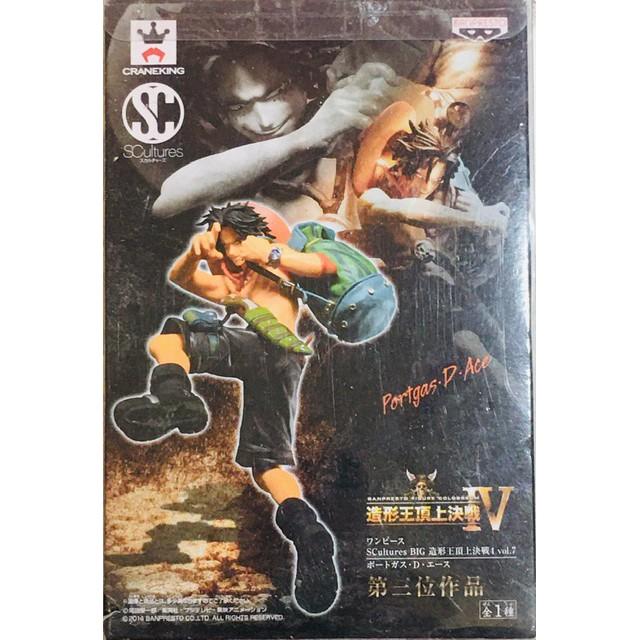 全新 金證 海賊王 航海王 造型王頂上決戰4 vol.7 艾斯 ACE 第三件作品 模型 公仔 附公仔保護透明盒 僅一件