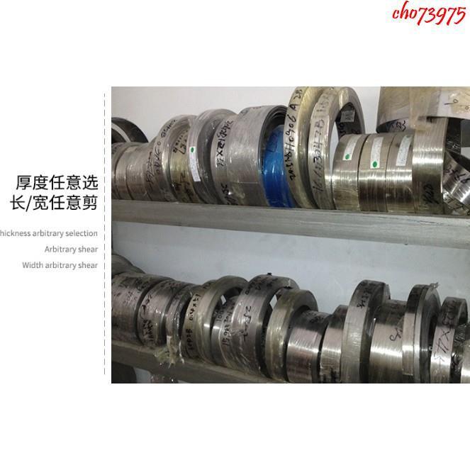 熱銷不銹鋼彈簧片 不銹鋼片 304不銹鋼帶 不銹鋼卷帶鋼皮