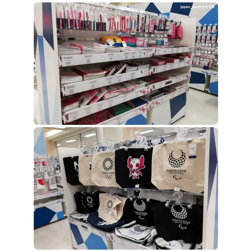 【東京櫻花】日本 2020東京奧運 背包 毛巾 文具用品 生活 紀念品 杯子 玩偶 娃娃 衣服 吊飾 鑰匙圈 卡套