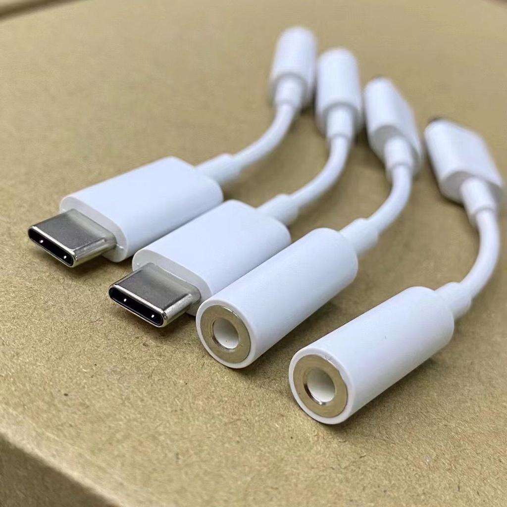 原廠 谷歌轉接頭type-c轉3.5m 耳機轉接線Pixel2/3/4手機轉接頭3/4XL帶DAC數字3.5mm音頻線