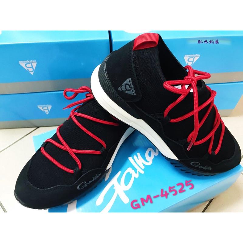 Gamakatsu GM-4525 鞋帶款