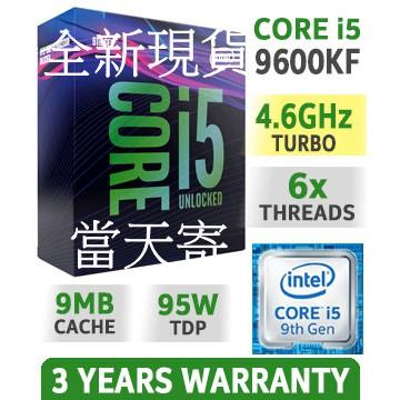 """""""全新盒裝1/21到""""i5 9600kf intel i5 9600kf"""