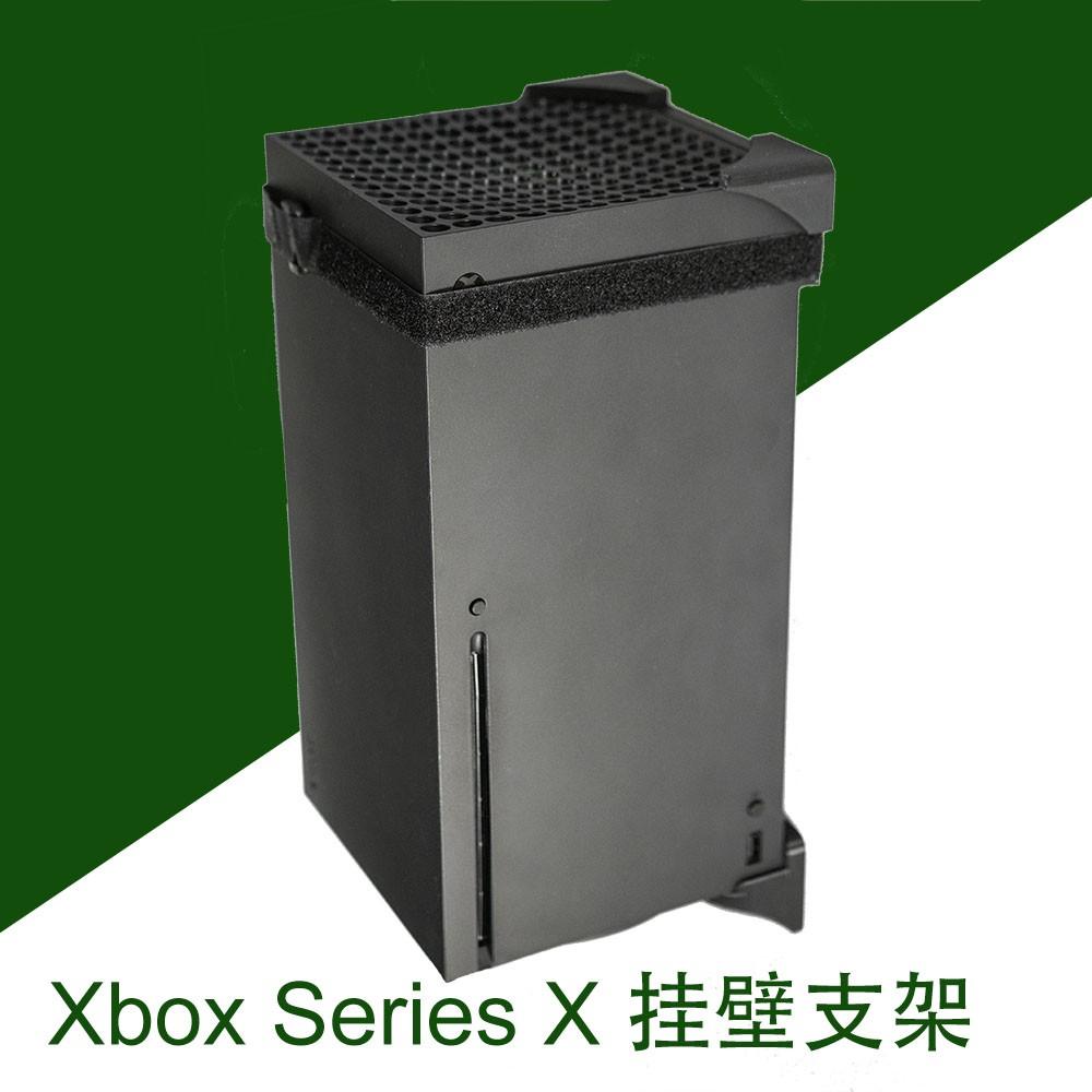 微軟Xbox Series S/X XSS XSX ONE S游戲主機支架 掛墻掛壁掛墻掛。