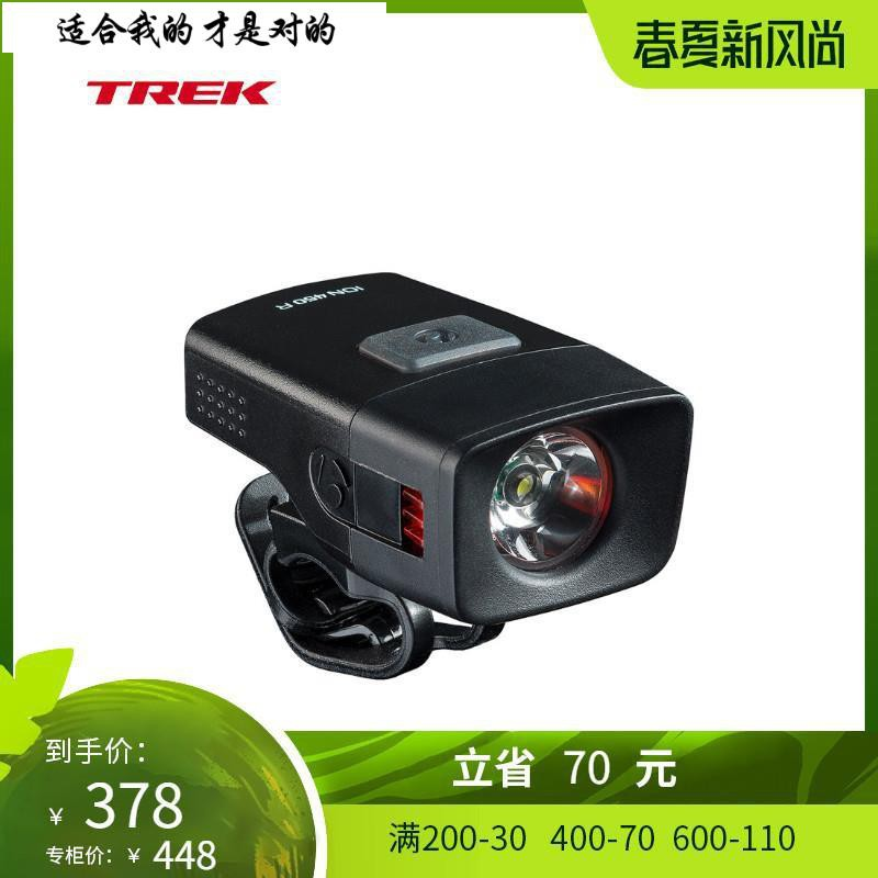 【Jane】✶TREK崔克Bontrager Ion 450 R充電LED單車自行車燈騎行前車燈