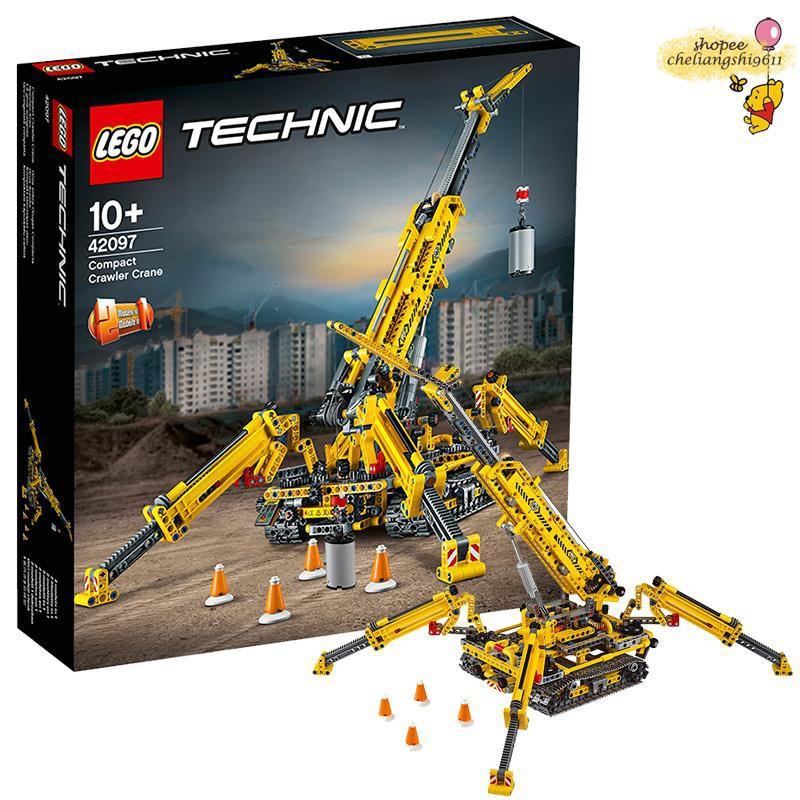 新品樂高機械科技組大吊車履帶起重機吊塔42097 LEGO男孩積木玩具