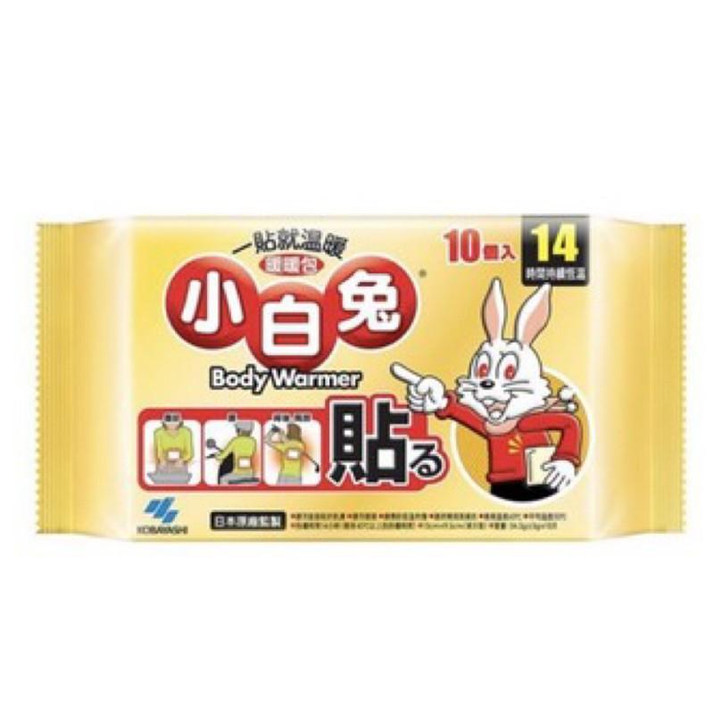 好市多小白兔輕薄貼式暖暖包  恆溫24/12小時暖暖包