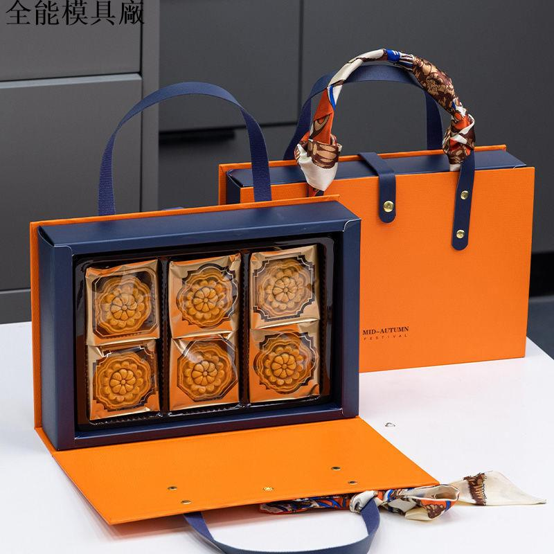 烘焙模具 月餅包裝盒 中秋月餅禮盒 高檔愛馬仕橙6粒盒子 2021中秋定制月餅盒