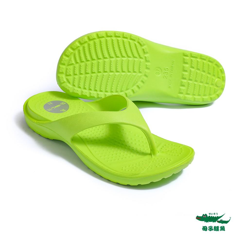 【母子鱷魚】MIT正宗氣墊y拖經典款-綠