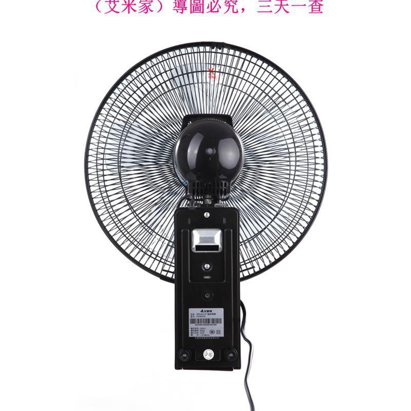 免運 吊燈【艾美特】遙控壁扇FW3521R電風扇家用14吋搖頭壁掛5片葉