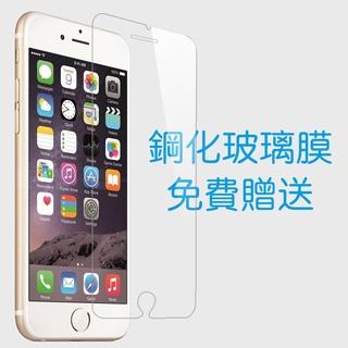 ❐iphone螢幕總成i7/ i6/ 5s/ 4s蘋果6顯示屏6plus液晶屏幕触摸面板維修6sp/ 7plus/ 8p原廠品質螢 桃園市