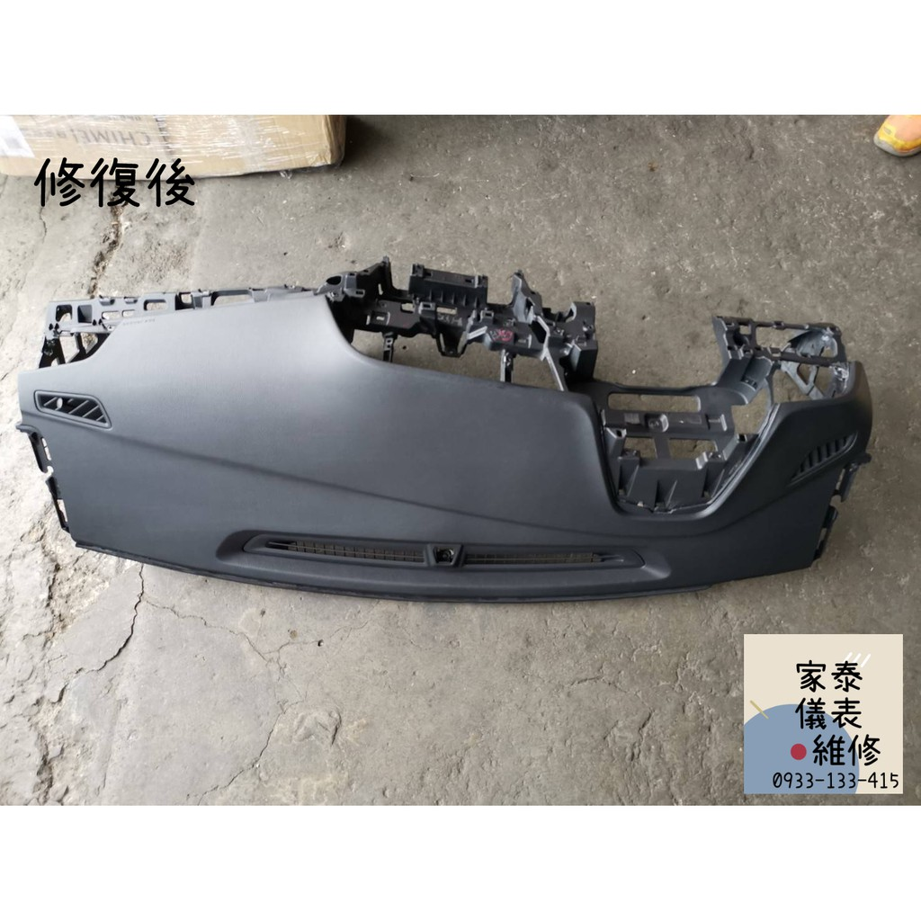 【儀表台維修】hyundai現代 ELANTRA 儀表板 安全氣囊 汽車內裝 事故 翻新
