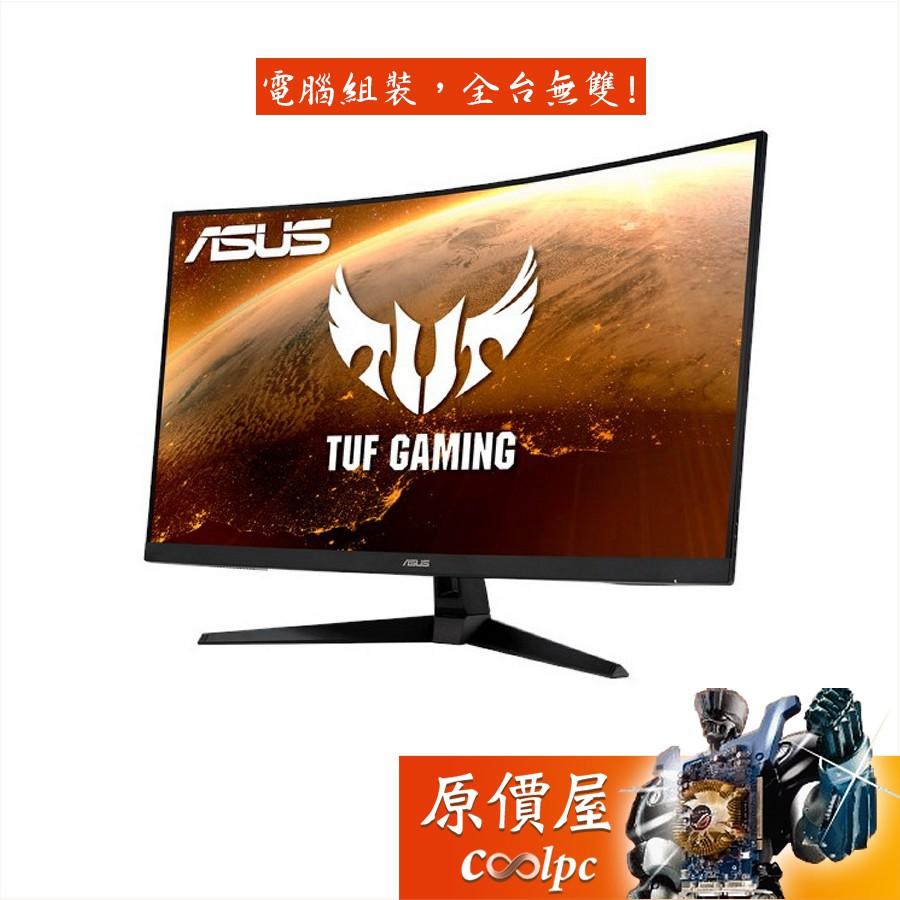 ASUS華碩 TUF Gaming VG32VQ1B 31.5吋 保固三年/螢幕/原價屋