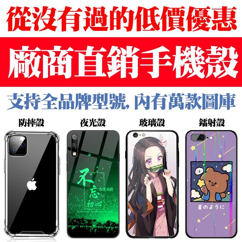 卡通LG手機殼K52 K42 K50 Q60 G7 K61 G8XT G8 V60T V50 V50T K51S G8S