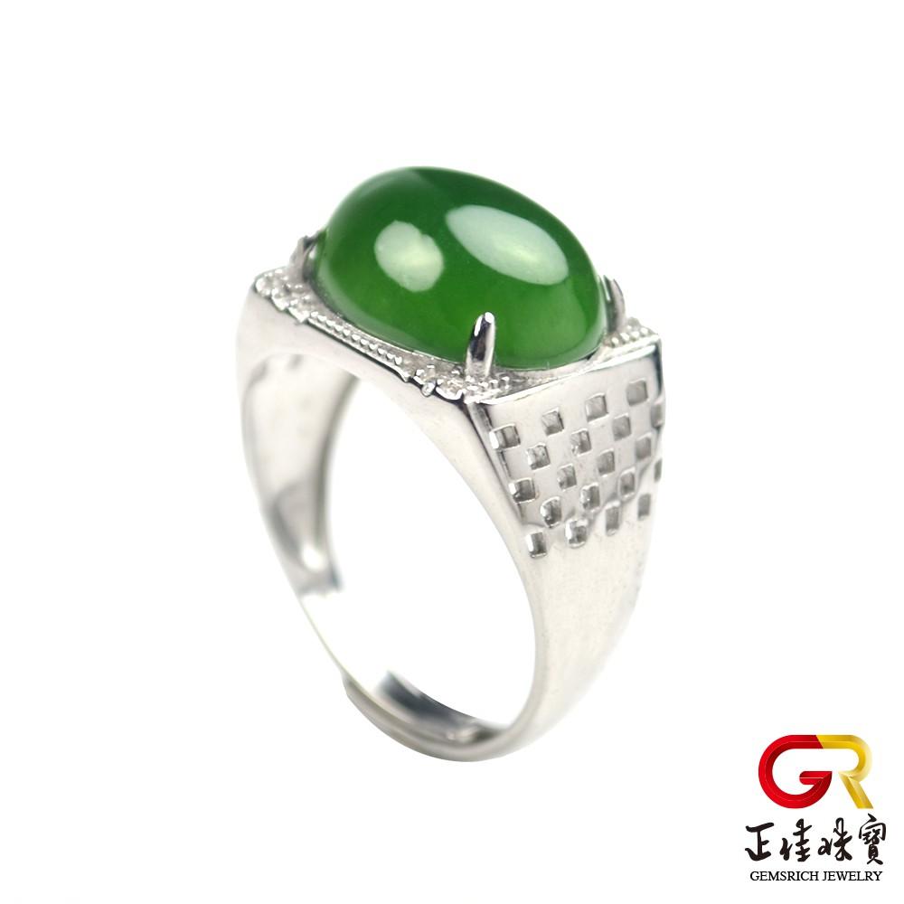 和田碧玉 頂級菠菜綠碧玉蛋面 男款戒指碧玉戒指 925銀白K 可調式戒圍  正佳珠寶