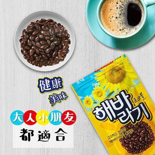 韓國 樂天 LOTTE 葵花子 巧克力 5包組合 [蝦皮團購] 桃園市